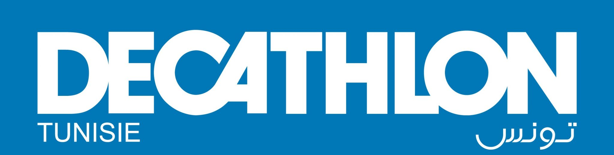 Logo - Decathlon